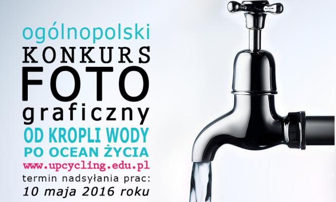 konkurs_woda_2016